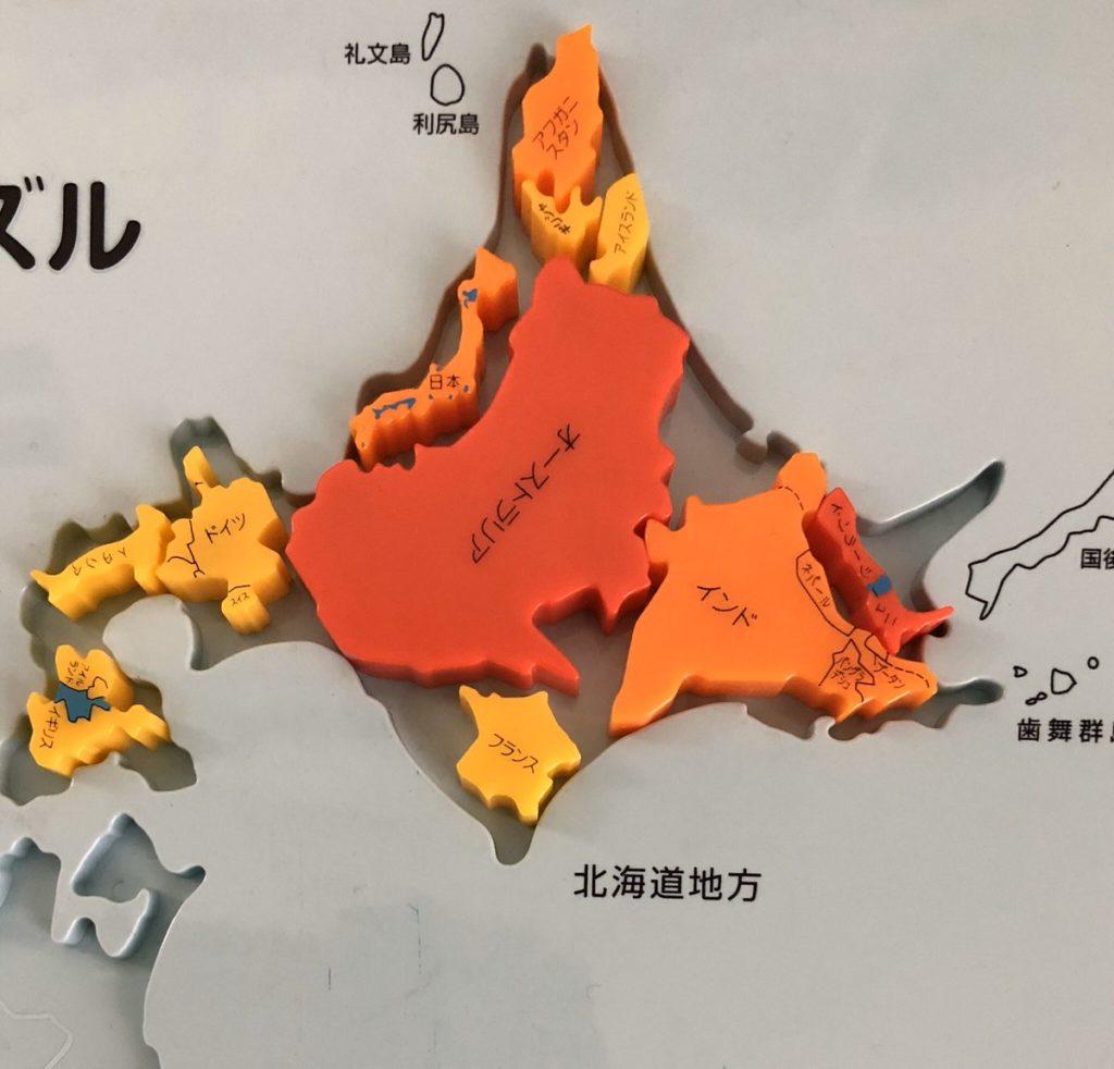 北海道の大きさがわかりやすいボード