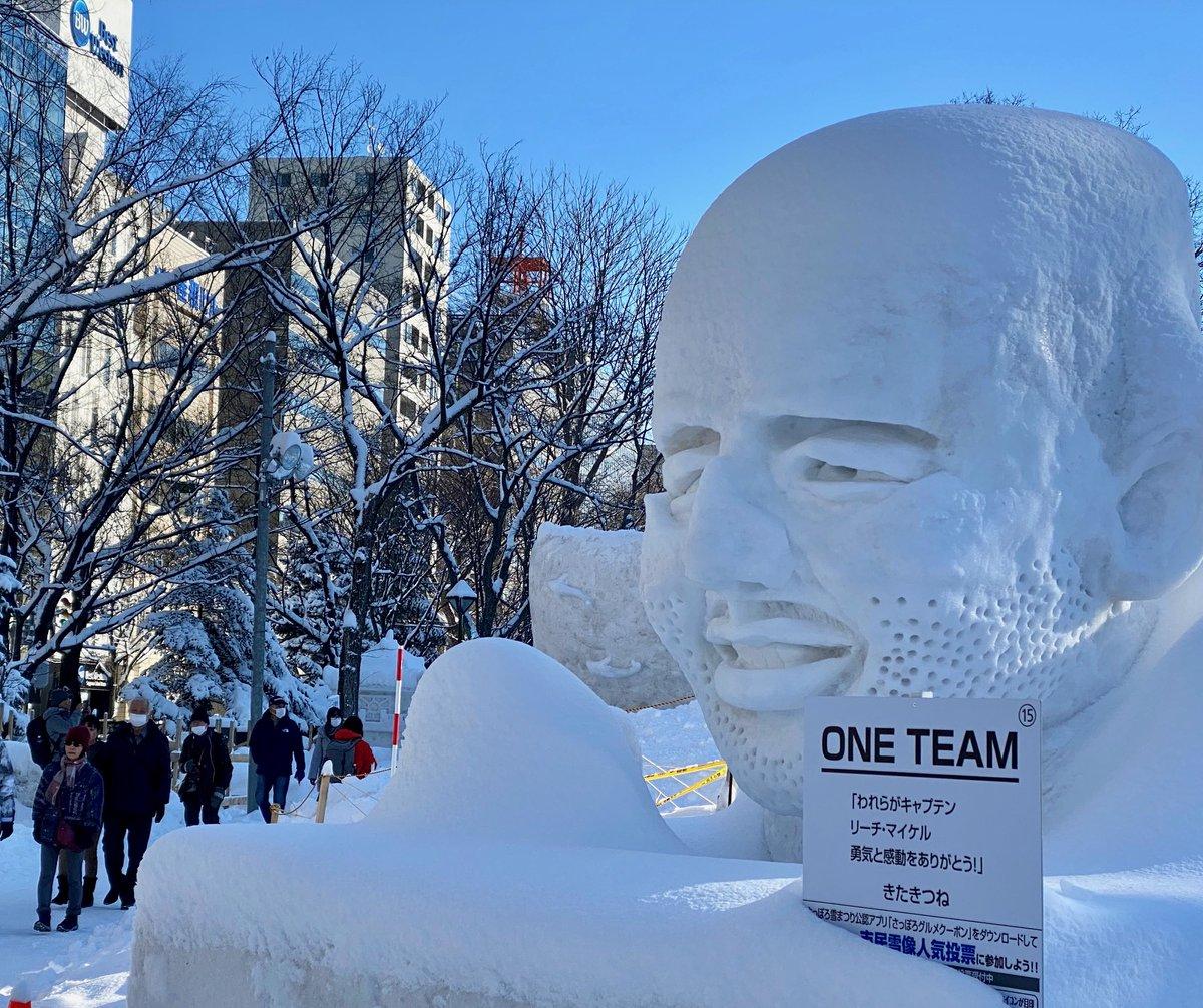 「雪まつり」大通会場が開幕