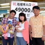石垣島「2週間の外出自粛は、台風が4つと思えば持ち堪えられる」
