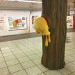 新宿の地下道の柱にぶっ刺さるプーさん可愛すぎる
