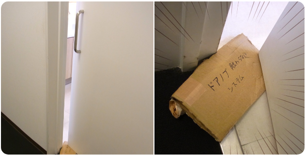 職場のトイレが知らない間にハイテクになってた…!
