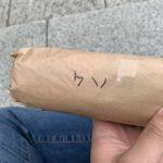 サンドウィッチ買ったらクソって書かれてたけど中身ハムでした