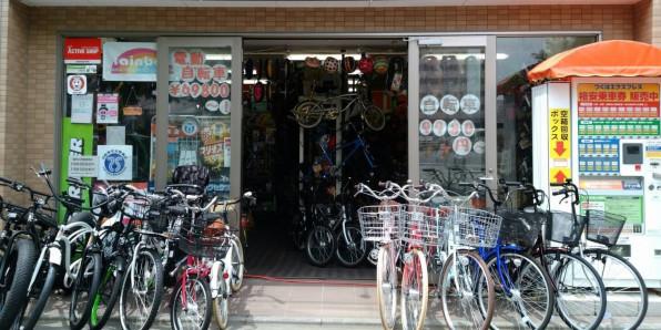 足立区の自転車屋さんが繁盛する理由