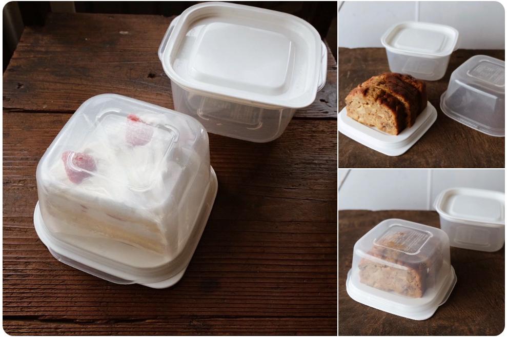 「ナイスアイデア」ケーキの保存方法