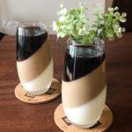 【簡単レシピ】3層コーヒー牛乳プリン