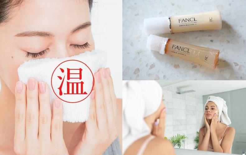 【洗顔】化粧品メーカーに勤める方の社内の裏ワザ