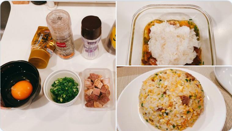 【レンジde炒飯】材料を混ぜてレンジで3分【超簡単】