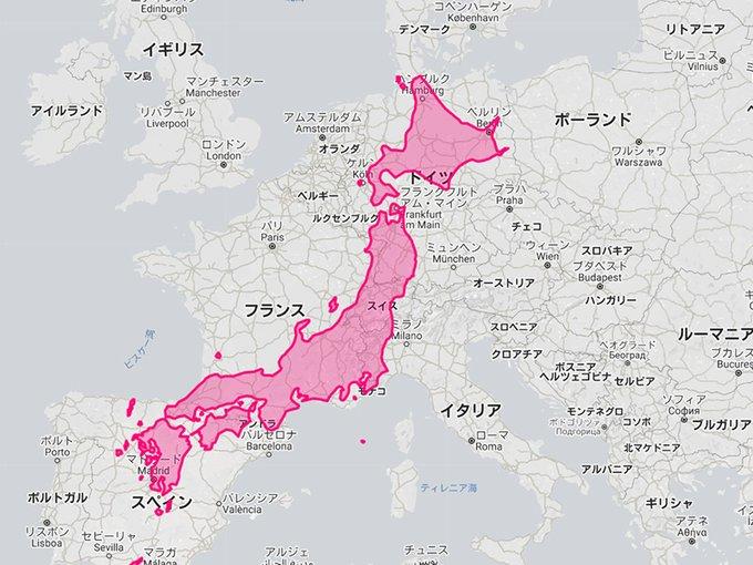 ヨーロッパに移動させてみると、日本は意外とデカイ。