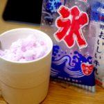 セブンイレブンの袋かき氷に牛乳かけて食べる