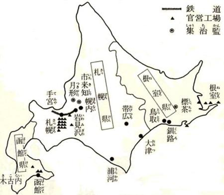 明治初期の北海道(根室県・札幌県・函館県)