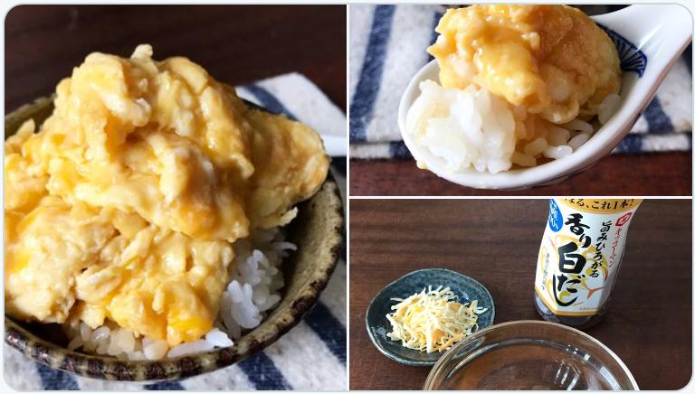 ふわとろ✨だし卵チーズ丼