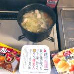 カレー・味噌汁・ホワイトシチュー