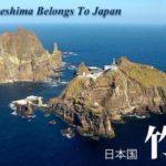 【日本の論点】島根 記憶さえ奪われかねない竹島