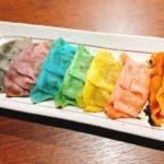 名古屋市中区栄 下町の空 広小路栄店の「七色の餃子」