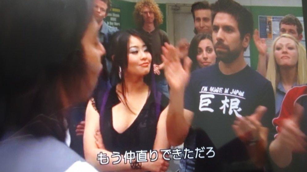 漢字を読めず、意味も理解していないから着れるシャツ