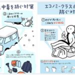 国内各地で、大雪による被害が広がっています。