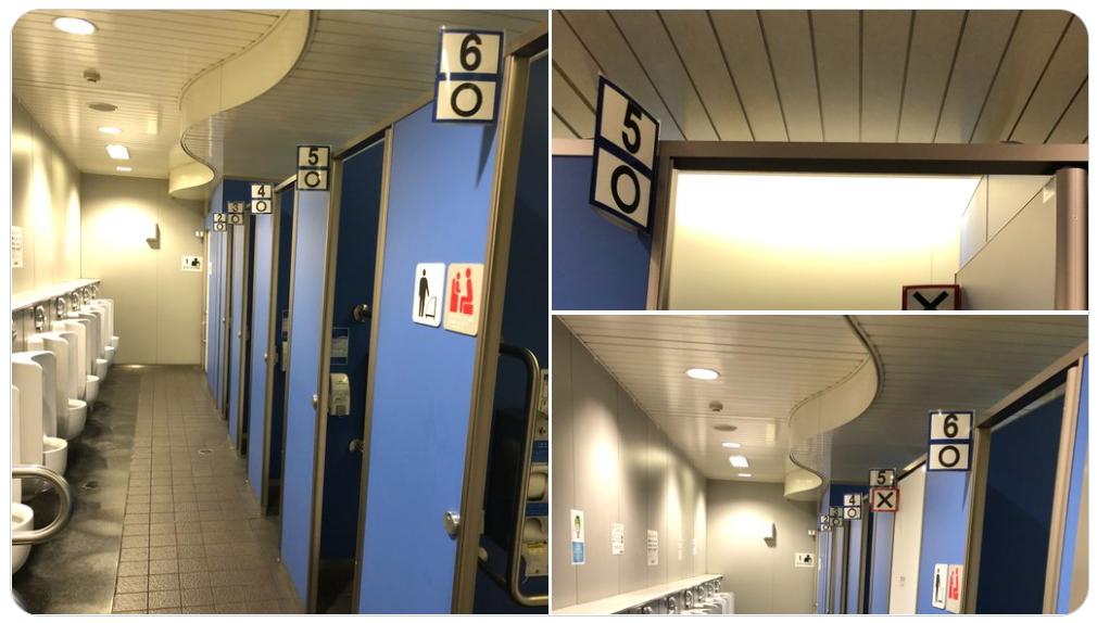 【ナイスアイデア】使用中の個室が簡単にわかるトイレ