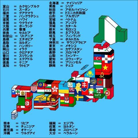 都道府県の経済力とほぼ同じ経済力の国を示している地図