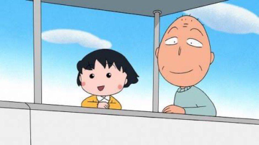 おじいちゃんにSNSを教えるまる子