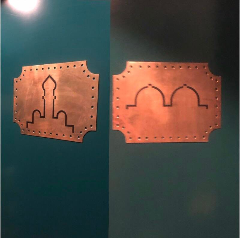 インド料理店のトイレ in マドリード