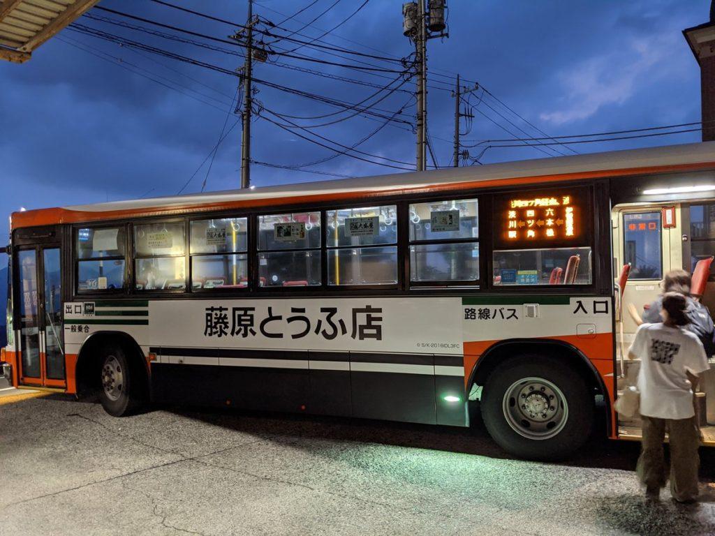 【頭文字D】藤原とうふ店