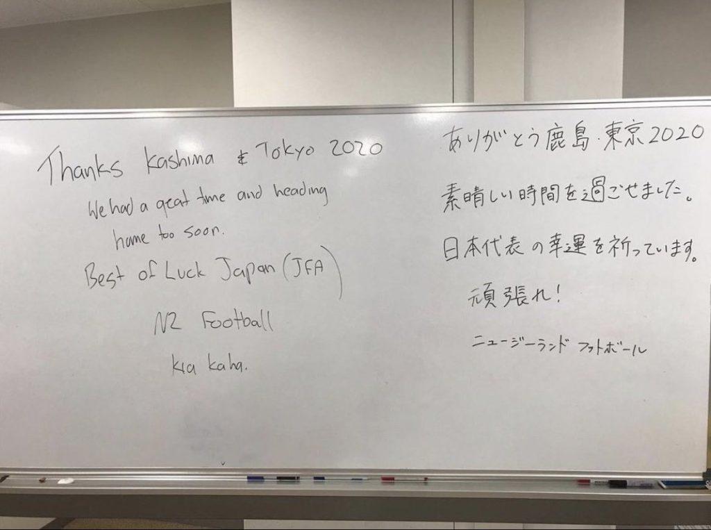 サッカー日本戦後のニュージーランドのロッカールーム
