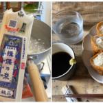 お稲荷素麺を食べたことはありますか?