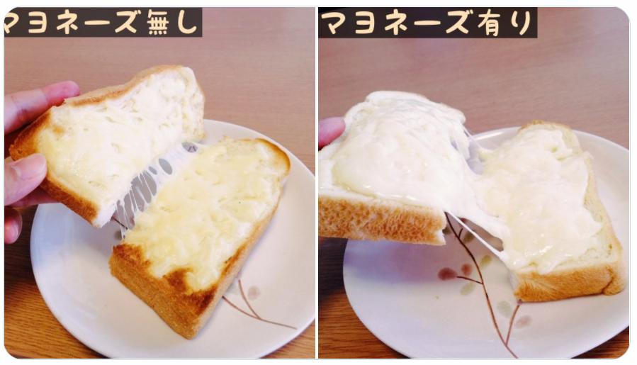 チーズトーストはバター&マヨネーズを使って!!