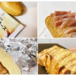 チーズとベーコンがカリカリな史上最強のじゃがいも料理