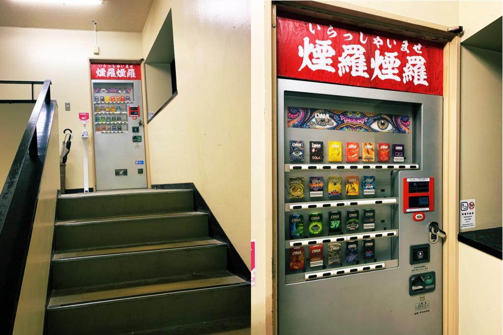 【仙台水煙草喫茶 煙羅煙羅】自販機みたいな入り口